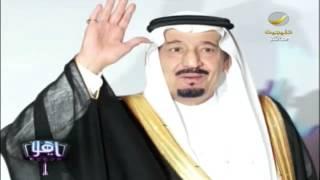 أمر ملكي بإعفاء شويش الضويحي من منصبه كوزير للإسكان وتكليف عصام بن سعيد بالمنصب