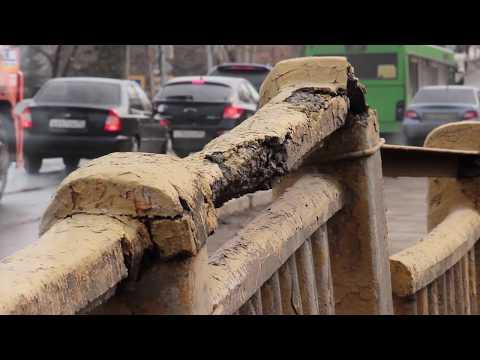 Реконструкция Трофимовского моста. Саратов