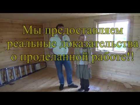 Отзыв Stroim-bani53.com строительстве бани в Иваново