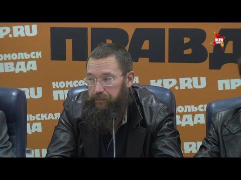 Герман Стерлигов: Москву расселить, пчел - вернуть в леса!