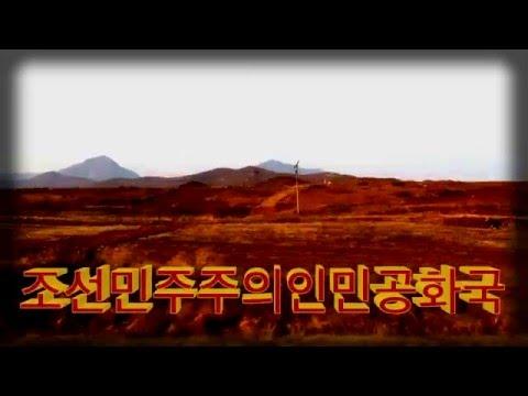 Driving around North Korea