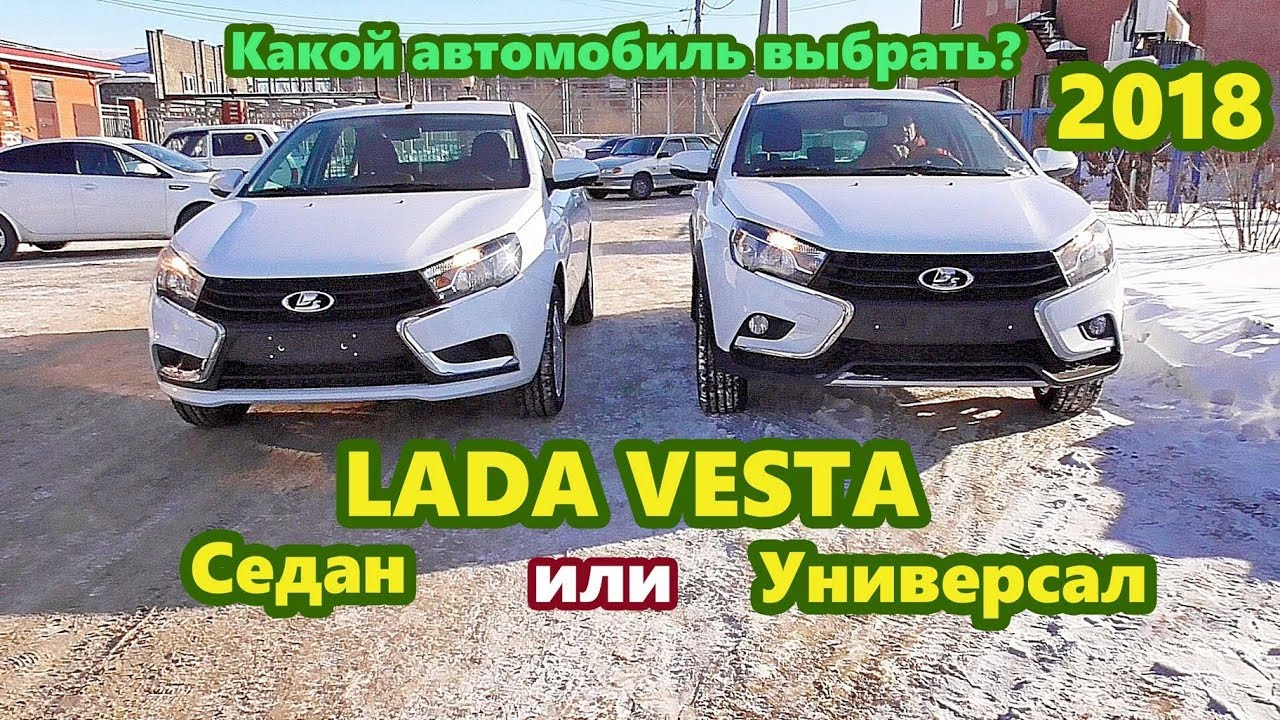 Обзор ЛАДА КАЛИНА УНИВЕРСАЛ - купить по акции в Тольятти! - YouTube