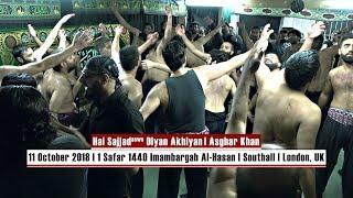 Hai Sajjad Diyan Akhiyan | Asghar Khan | 11 Oct 2018 | Imambargah Al-Hasan | Southall
