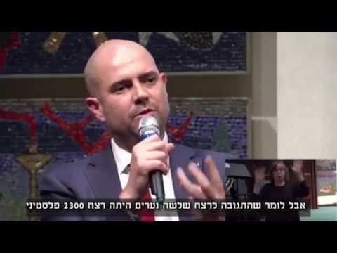 Knesset Member Amir Ohana to american leftist Jew If I will have to choose