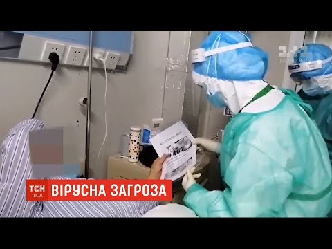 Спалах коронавірусу у Китаї пішов на спад – заява ВООЗ