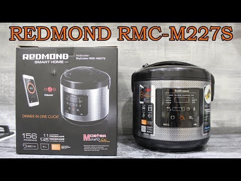 Мультиварка Redmond RMC M227S Обзор