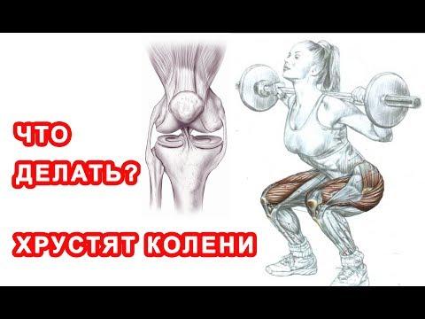 Что делать если колени болят и хрустят колени
