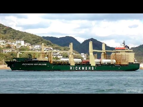 RICKMERS NEW ORLEANS - RICKMERS REEDEREI heavy lift ship