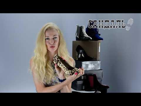 Обувь для офиса из текстиля в магазине САНДАЛЬ