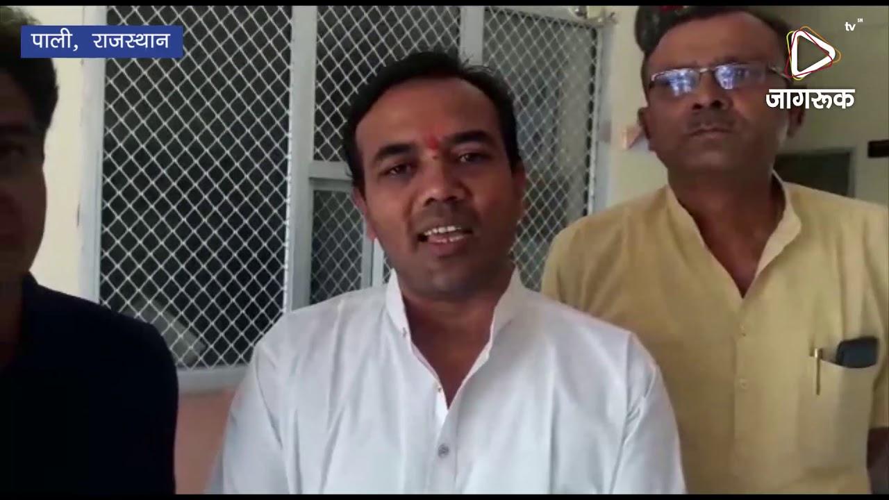 पाली: केंद्रीय मंत्री से मिले उद्यमी