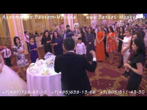 Армянская свадьба - армянский тамада Рома