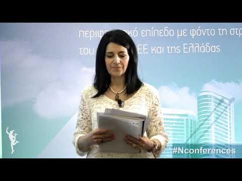 Έφη Μπόνη, Διευθύντρια  Face to Face Consultants