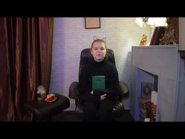 Изображение предпросмотра прочтения – ЯрославаБелогурова читает произведение «Поёт зима— аукает…» С.А.Есенина