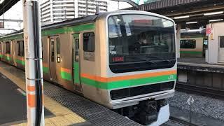 E231系1000番台ヤマU20編成+コツK-39編成赤羽発車