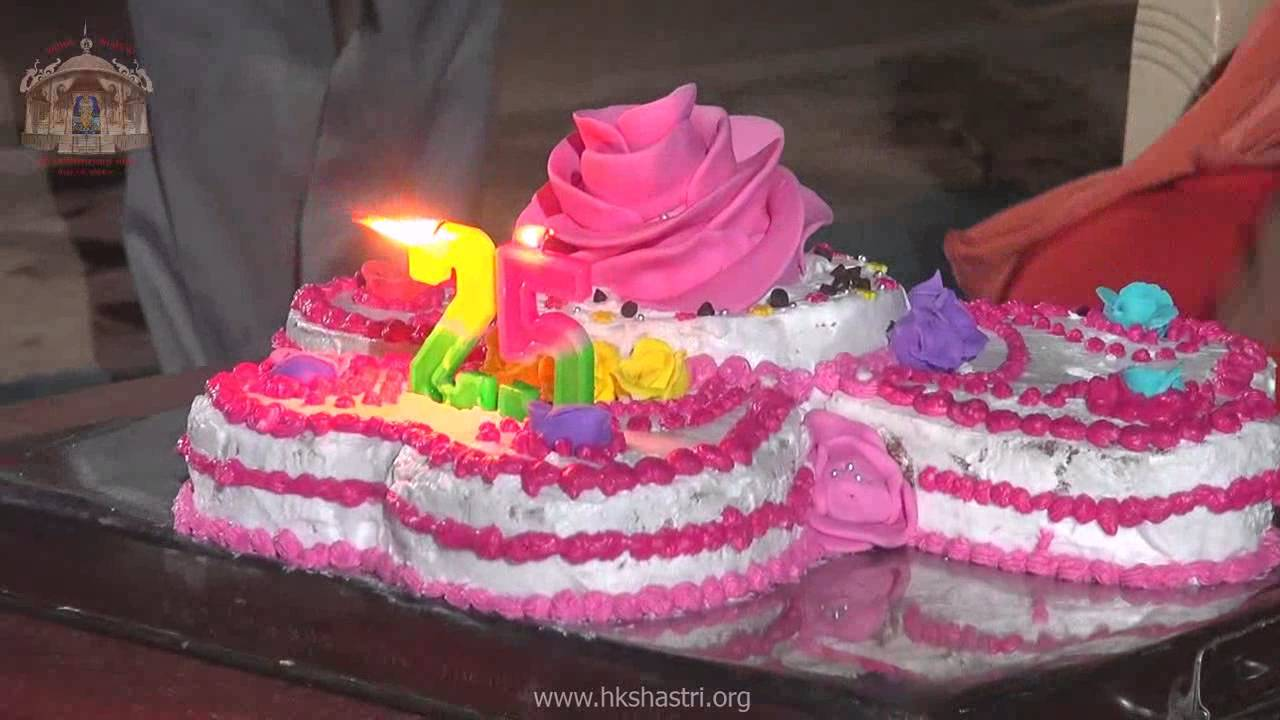 P Hari Swami 25th Birthday Celebration Cake Cut 9 June 2016 Swaminarayan Temple Gandhinagar