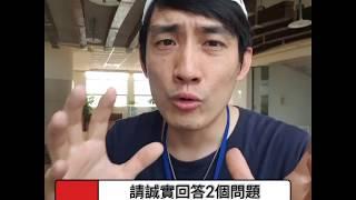 加入-ATOMY-車帥私人社團-說明影片(FB社團)