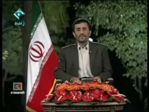 Obama and Ahmadinejad Battle Flies