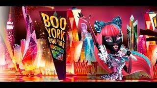 Все музыкальные видео| Монстер Хай| Бу-Йорк|На русском (Monster High|Boo-York)(, 2015-08-21T21:10:20.000Z)