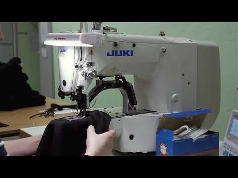 Stich Profi - tactical gear manufacturing