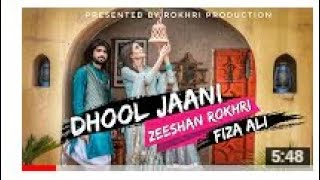 #Dhol Jaani Dhool Jaani   Official Video Out Now By Zeeshan Rokhri And Fiza Ali 2020 Farooq Studio