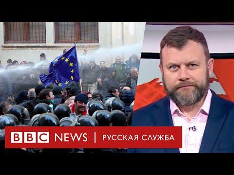 Разгон «Майдана» в Тбилиси | Новости