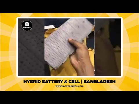 Hybrid Battery & Cell | Bangladesh.