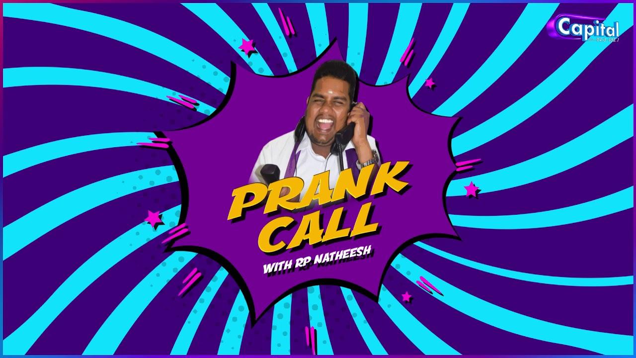 Tamil Prank Call|Tamil Prank|Funny Prank Call|சோமசுந்தரம் அய்யாவுக்கு என்ன கொழுப்பு பாருங்க|Prank