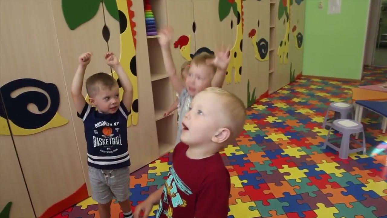 Наш любимый детский сад Радуга