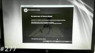 видео Переустановка Windows 7 на ноутбуке