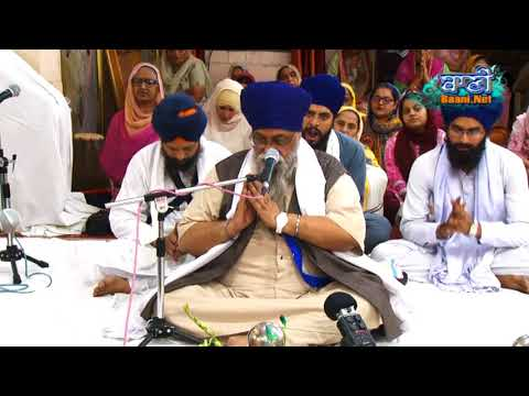 Giani-Thakur-Singhji-Patialawale-At-Jamnapar-On-07-October-2017