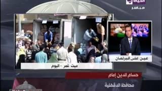 محافظ الدقهلية: عدد كبير من التجار استجابوا لحملة 'رد الجميل'.. فيديو