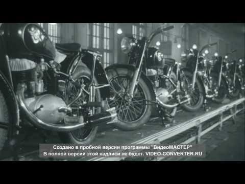 Сборка мотоциклов ИЖ49 на конвейере