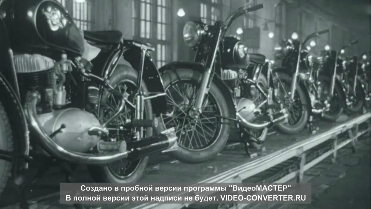 Конвейер мотоциклов иж транспортеры ленточные госты