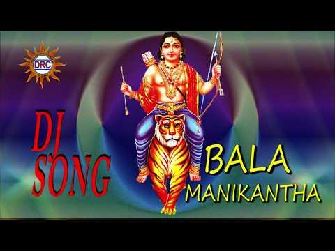 BALA MANIKANTHA||drc dj songs|| ayyappa bhakthi songs||