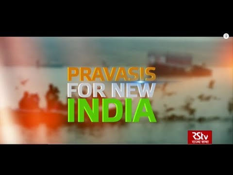Download Lagu  Ground Report - Pravasis for New India Mp3 Free