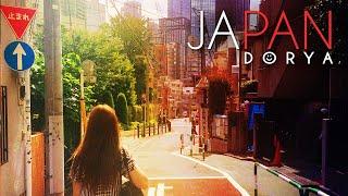Japan VLOG: Tokyo - hier fühle ich mich wohl!