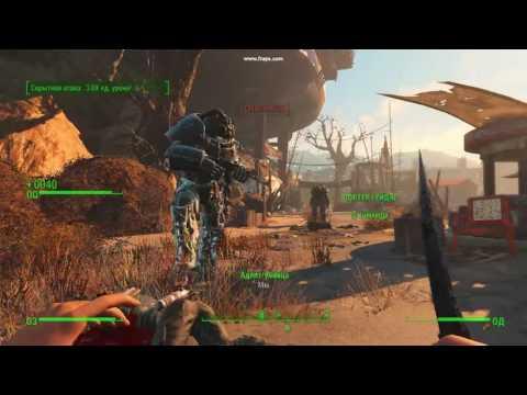 Оружие для Fallout 4 моды на оружие, новое оружие