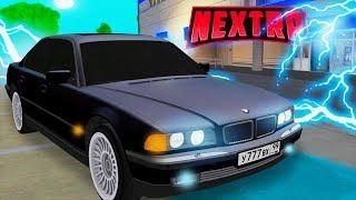 СУДЬБА BMW-750IL ИЗ ФИЛЬМА БУМЕР! ЛЕГЕНДА ВЕРНУЛАСЬ! ( Next RP )