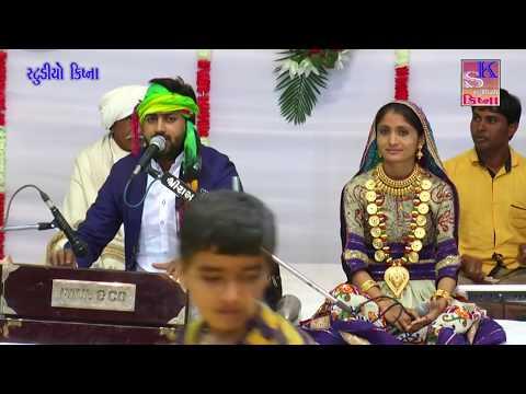Umesh Barot & Geeta Rabari