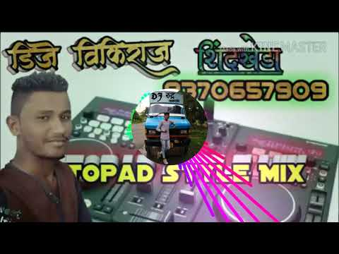 Dj Samor Nacha Toy Dishna Maji Maina Remix Vickyraj & Bhaiya In The Mix