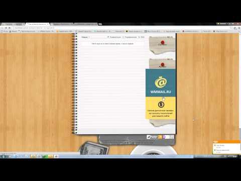 Как добавить баннер на сайт в Wordpress и Joomla?