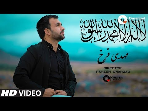 Mehdi Farukh - Ya Allah OFFICIAL VIDEO HD