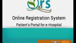 aiims online exam