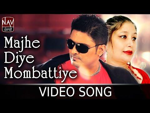 Majhe Diye Mombattiye  Balkar Sidhu & Jaspal Jassi  Superhit Punjabi Songs  Nav Punjabi