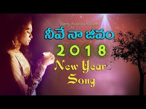 Neevey || Starry Angelina Edwards || Latest New Telugu christian Songs