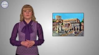 Обществознание 9 Форма государства