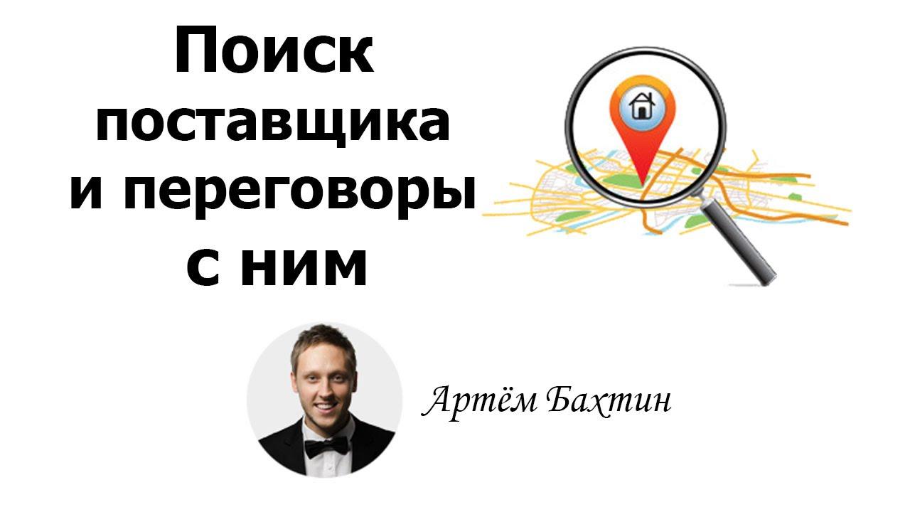 Ящики для хранения овощей или садового инвентаря | Fabrikakovki.ru .