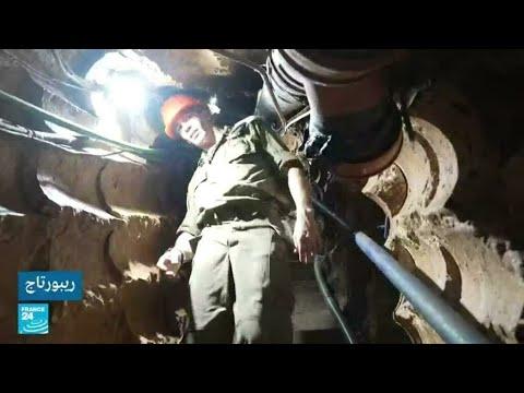 ...جولة مع الجنود الإسرائيليين في أعماق أنفاق حزب الله ا  - نشر قبل 3 ساعة
