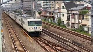 """引退迫る? 踊り子•湘南ライナーで活躍を続ける185系国鉄型特急電車 Ltd-exp""""Odoriko""""&commuter liner,Tohkaido Line,Japan"""