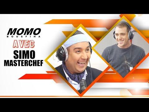 Simo Master Chef avec Momo - سيمو ماستر شيف مع مومو - الحلقة الكاملة